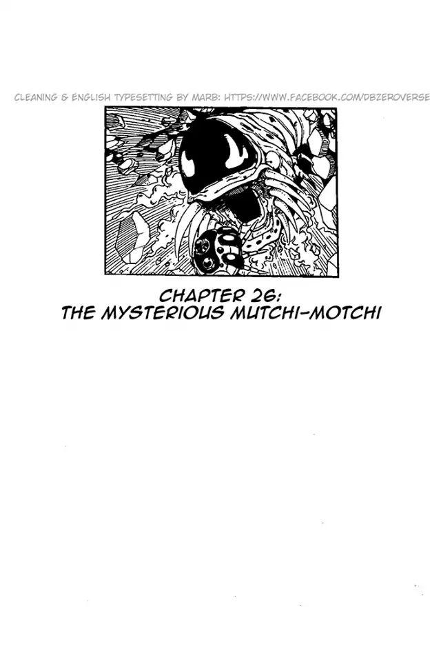 Dragon Ball GT Chapter 26  Online Free Manga Read Image 1