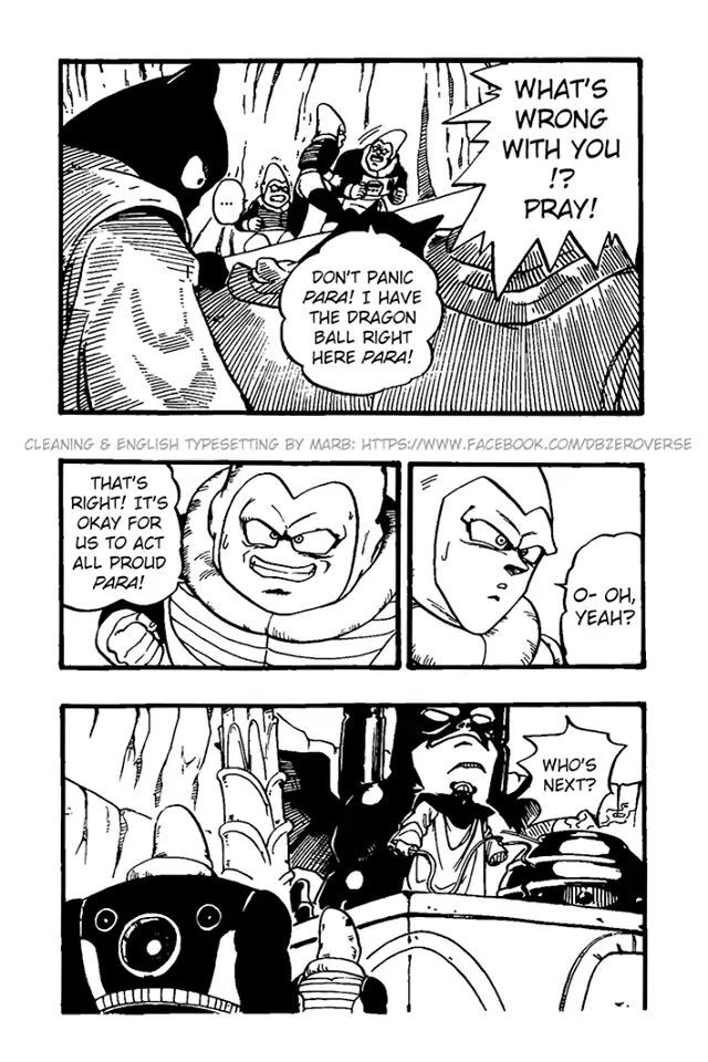 Dragon Ball GT Chapter 26  Online Free Manga Read Image 11