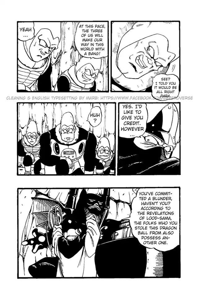 Dragon Ball GT Chapter 26  Online Free Manga Read Image 13