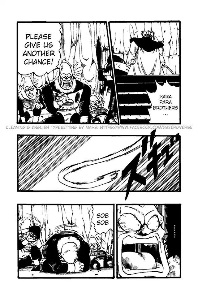 Dragon Ball GT Chapter 26  Online Free Manga Read Image 15