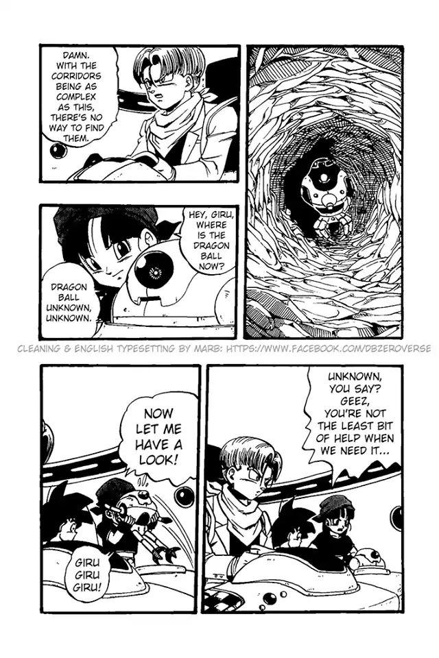 Dragon Ball GT Chapter 26  Online Free Manga Read Image 19