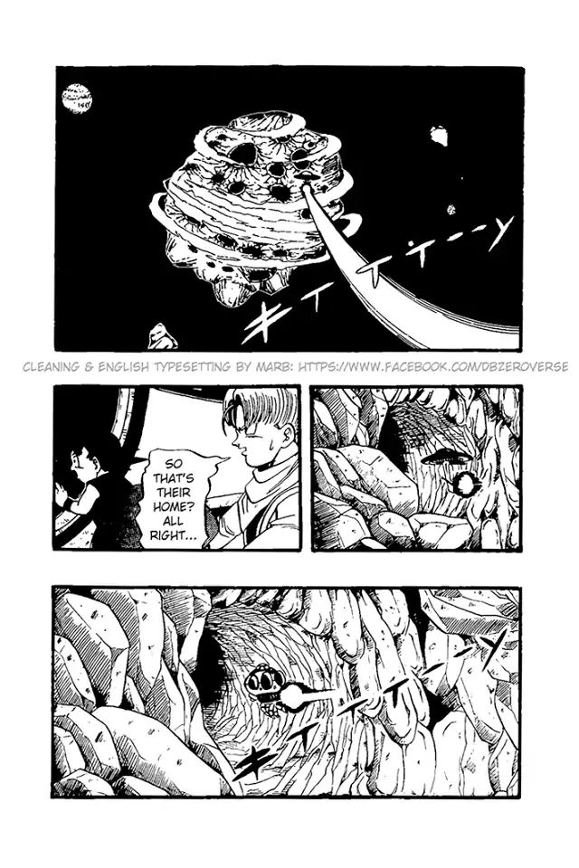 Dragon Ball GT Chapter 26  Online Free Manga Read Image 2