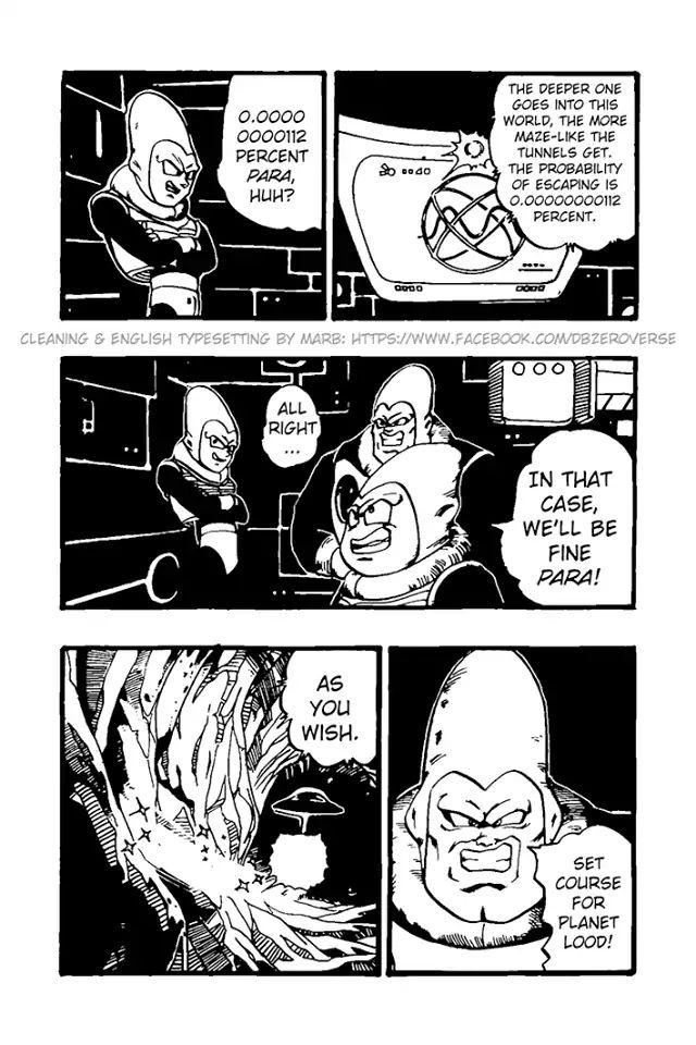 Dragon Ball GT Chapter 26  Online Free Manga Read Image 5