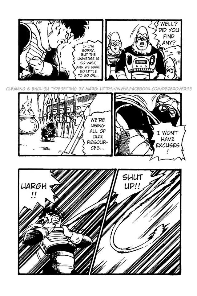 Dragon Ball GT Chapter 26  Online Free Manga Read Image 8