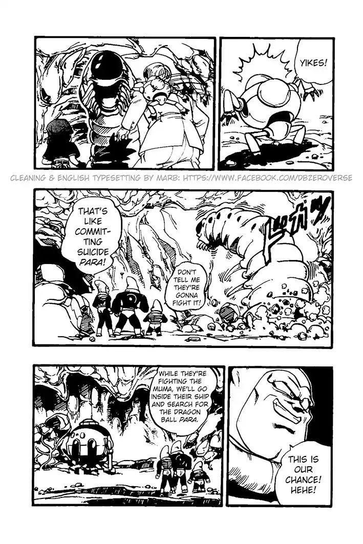 Dragon Ball GT Chapter 27  Online Free Manga Read Image 11