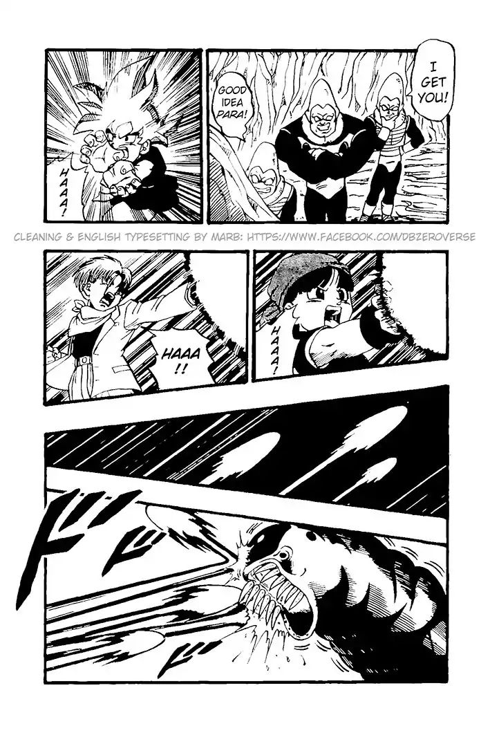 Dragon Ball GT Chapter 27  Online Free Manga Read Image 12