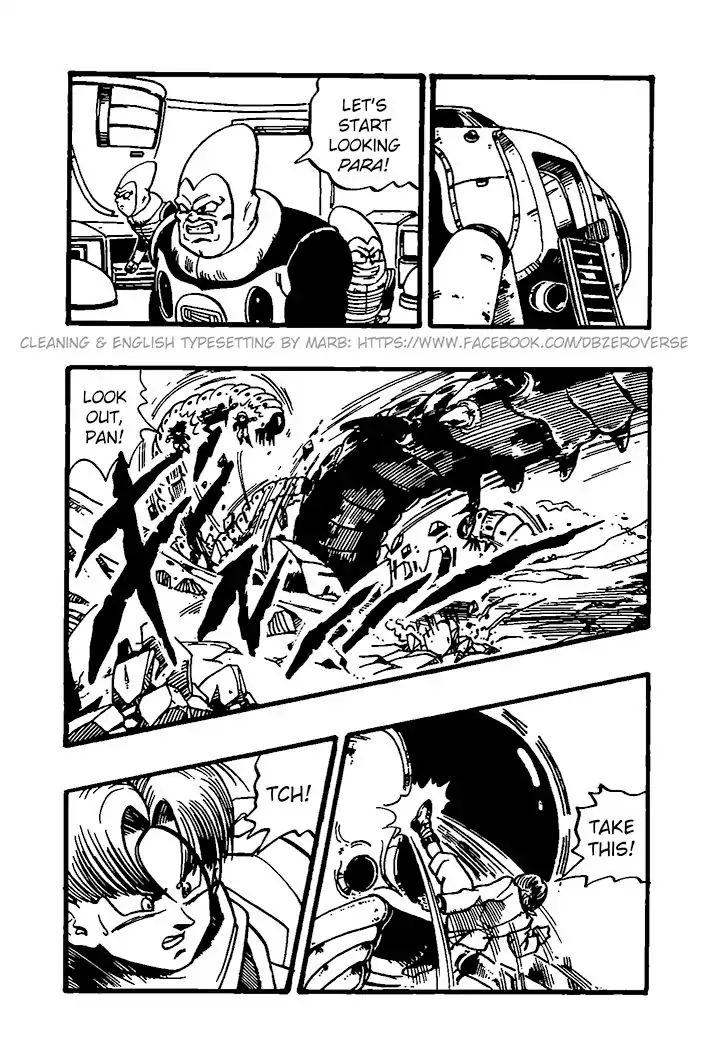 Dragon Ball GT Chapter 27  Online Free Manga Read Image 15