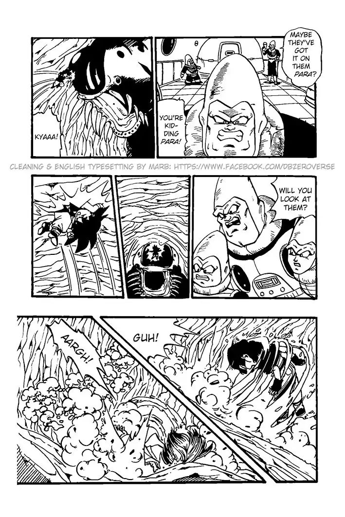 Dragon Ball GT Chapter 27  Online Free Manga Read Image 18