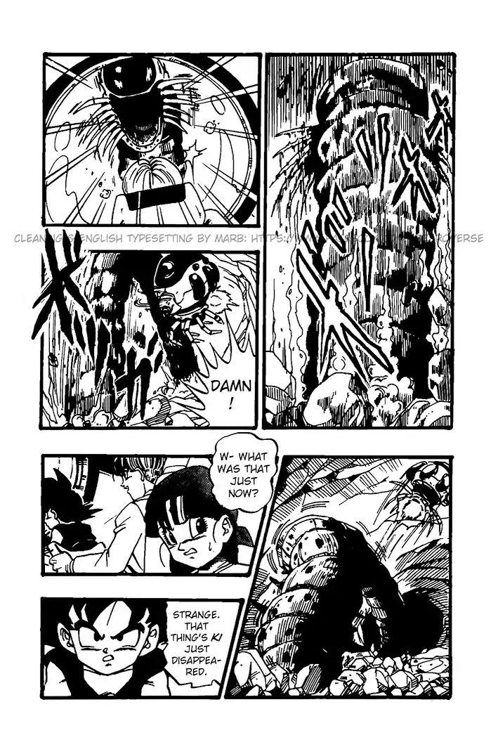 Dragon Ball GT Chapter 27  Online Free Manga Read Image 2