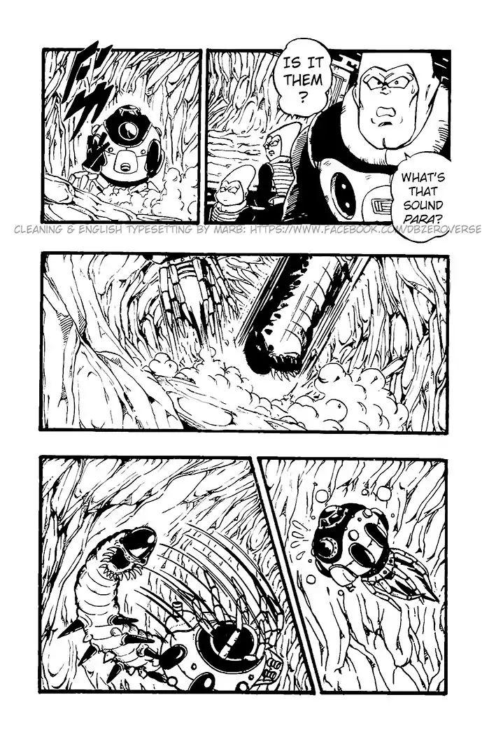 Dragon Ball GT Chapter 27  Online Free Manga Read Image 5