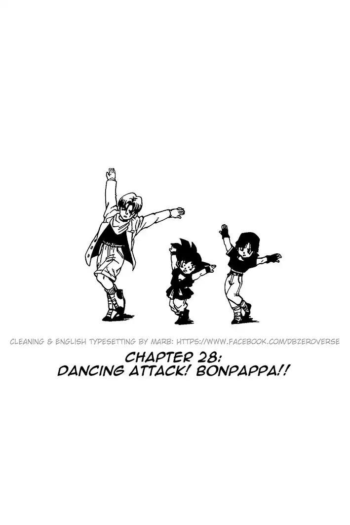 Dragon Ball GT Chapter 28  Online Free Manga Read Image 1