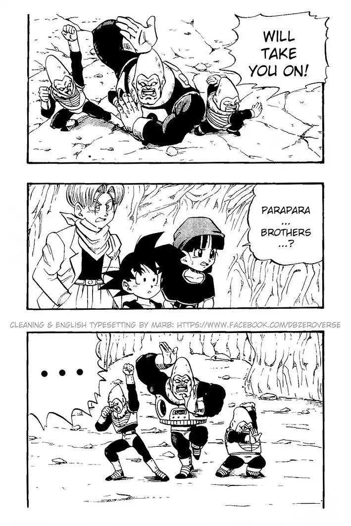 Dragon Ball GT Chapter 28  Online Free Manga Read Image 11