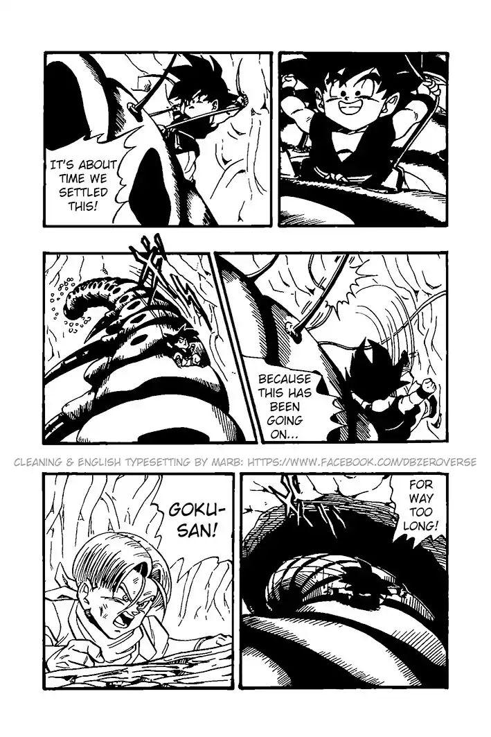 Dragon Ball GT Chapter 28  Online Free Manga Read Image 2