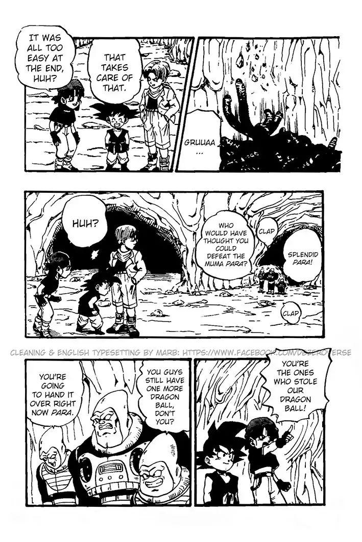 Dragon Ball GT Chapter 28  Online Free Manga Read Image 8