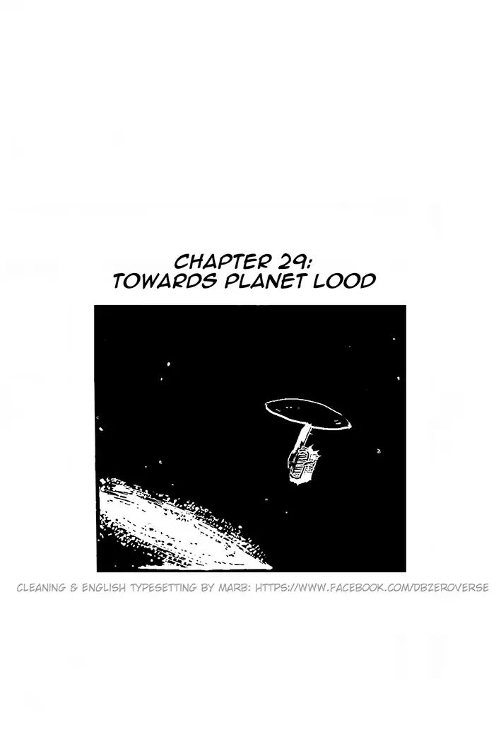 Dragon Ball GT Chapter 29  Online Free Manga Read Image 1