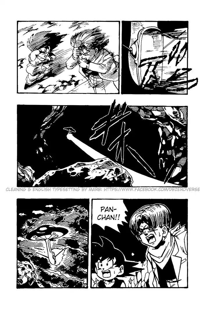 Dragon Ball GT Chapter 29  Online Free Manga Read Image 12