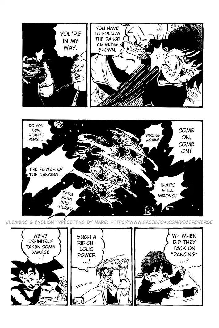 Dragon Ball GT Chapter 29  Online Free Manga Read Image 2