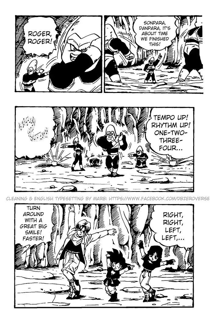 Dragon Ball GT Chapter 29  Online Free Manga Read Image 3