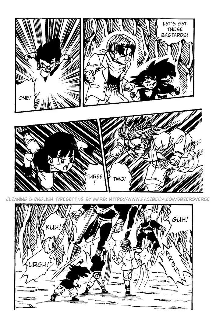 Dragon Ball GT Chapter 29  Online Free Manga Read Image 8