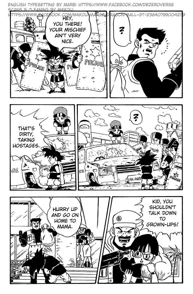 Dragon Ball GT Chapter 3  Online Free Manga Read Image 12