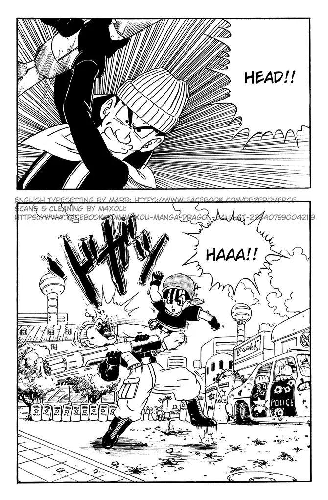 Dragon Ball GT Chapter 3  Online Free Manga Read Image 15