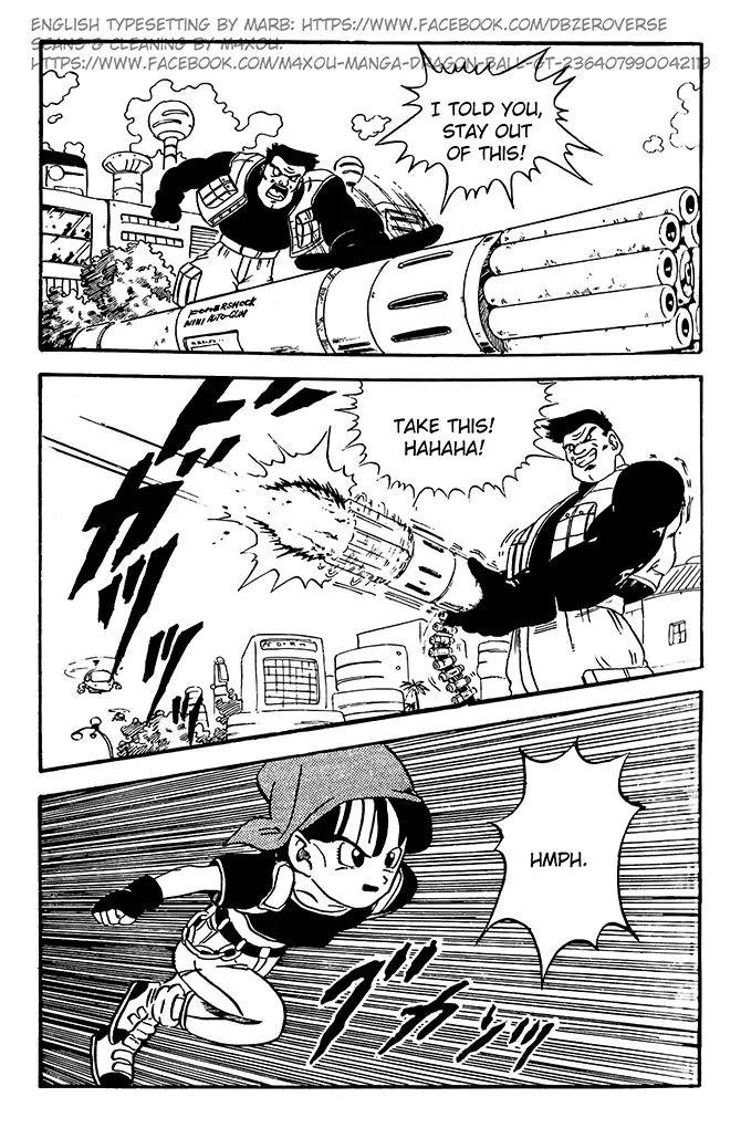 Dragon Ball GT Chapter 3  Online Free Manga Read Image 17