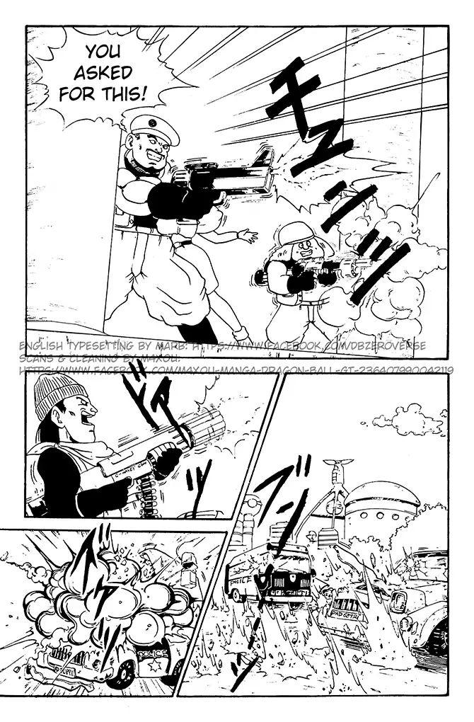 Dragon Ball GT Chapter 3  Online Free Manga Read Image 7