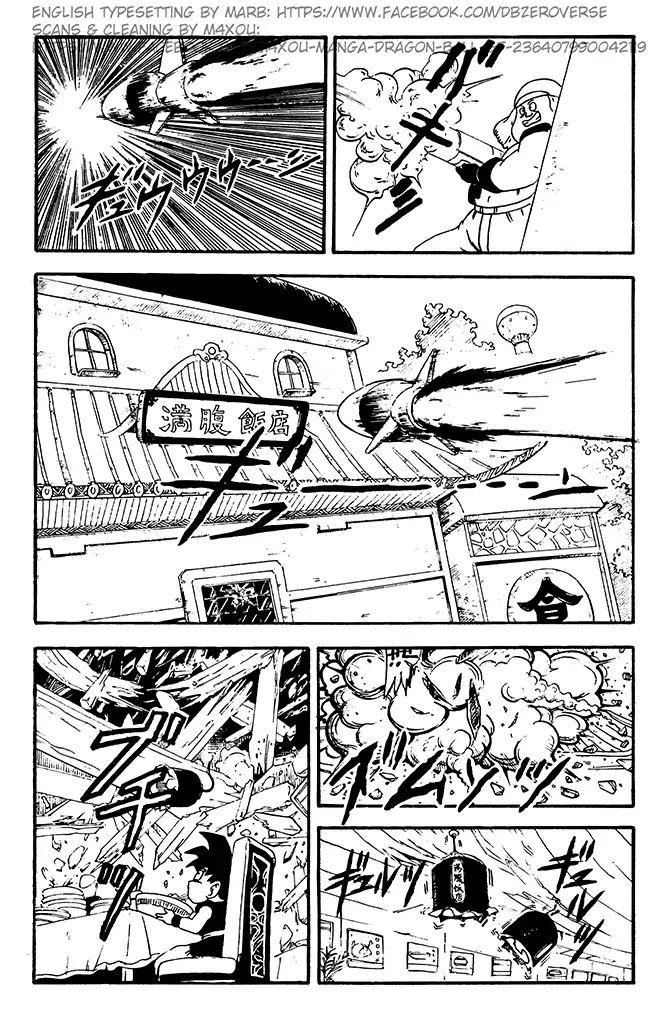 Dragon Ball GT Chapter 3  Online Free Manga Read Image 8