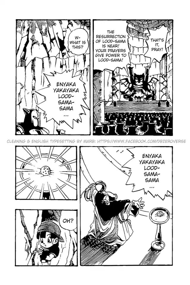 Dragon Ball GT Chapter 30  Online Free Manga Read Image 15