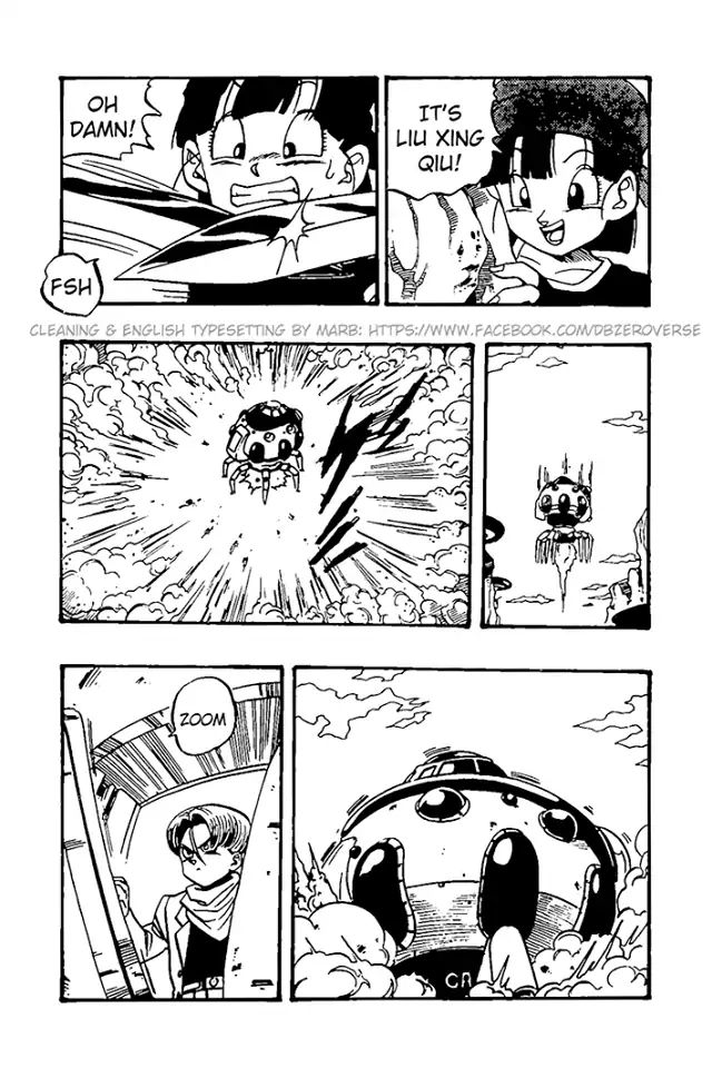 Dragon Ball GT Chapter 30  Online Free Manga Read Image 16