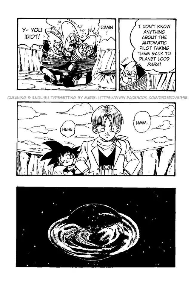 Dragon Ball GT Chapter 30  Online Free Manga Read Image 3