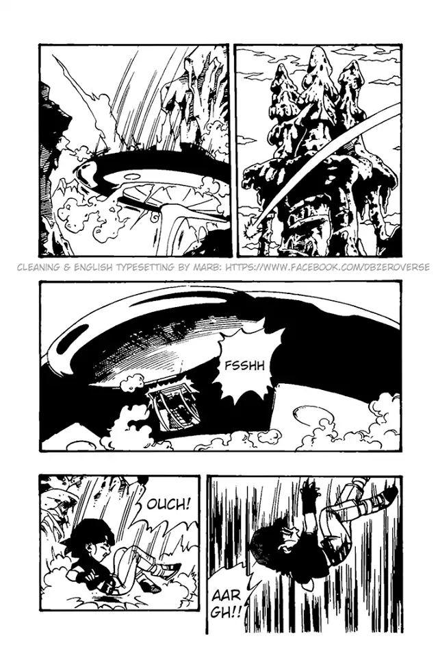 Dragon Ball GT Chapter 30  Online Free Manga Read Image 4