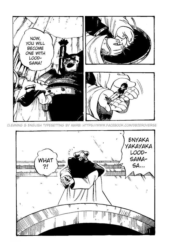 Dragon Ball GT Chapter 31  Online Free Manga Read Image 12
