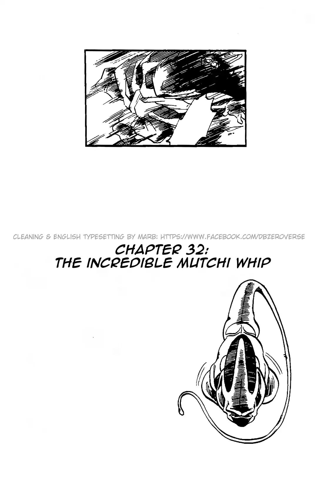 Dragon Ball GT Chapter 32  Online Free Manga Read Image 1