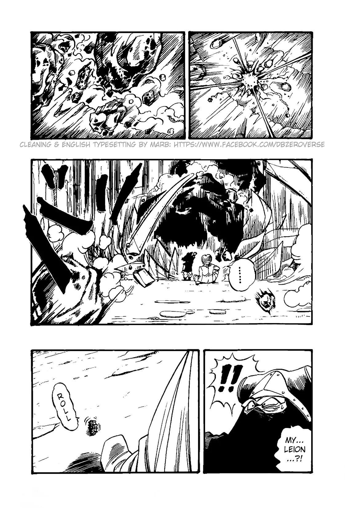 Dragon Ball GT Chapter 32  Online Free Manga Read Image 6
