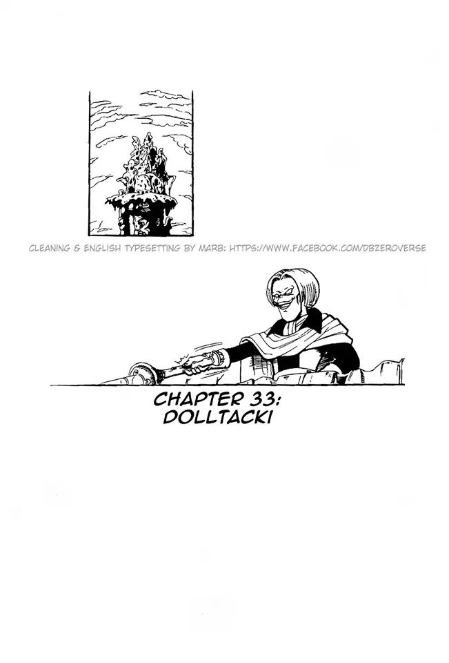 Dragon Ball GT Chapter 33  Online Free Manga Read Image 1