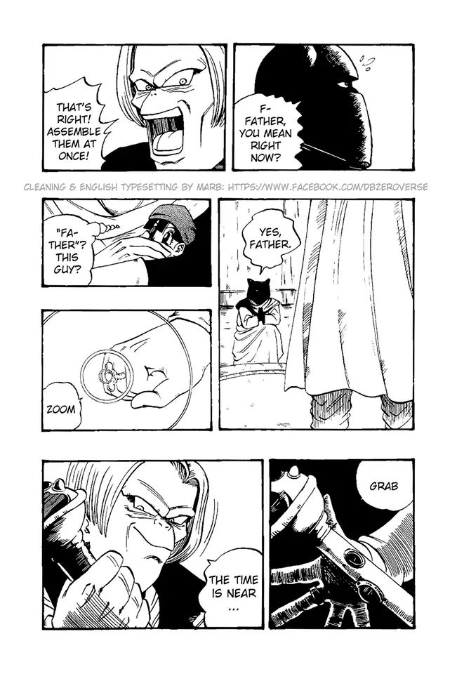 Dragon Ball GT Chapter 33  Online Free Manga Read Image 15