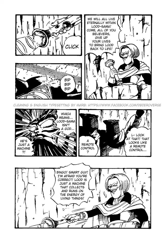 Dragon Ball GT Chapter 33  Online Free Manga Read Image 20