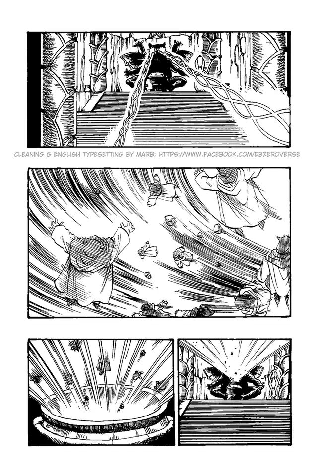 Dragon Ball GT Chapter 33  Online Free Manga Read Image 22
