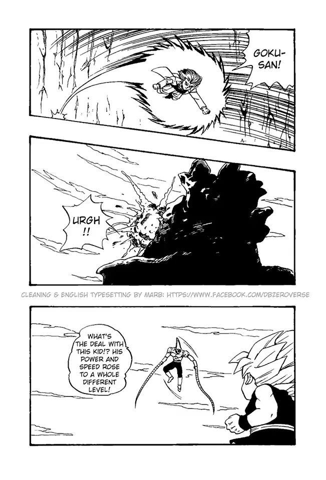 Dragon Ball GT Chapter 34  Online Free Manga Read Image 4