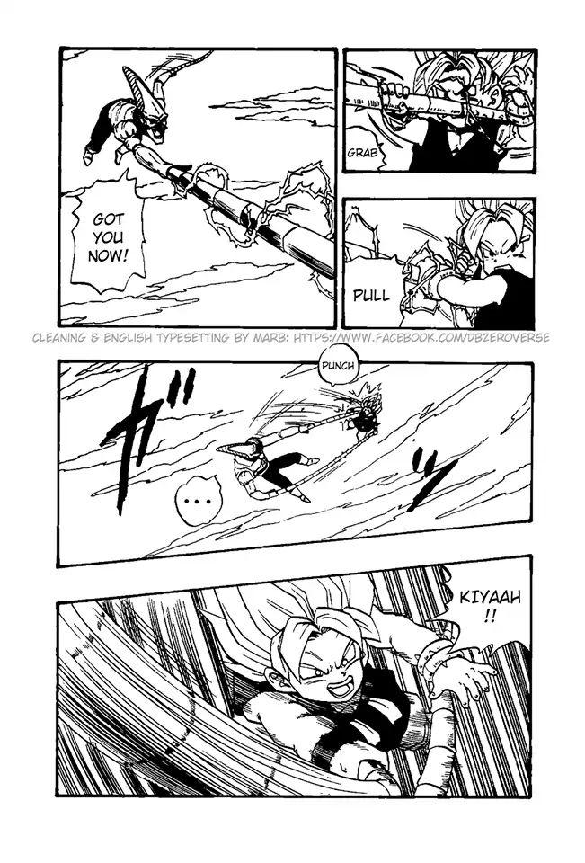 Dragon Ball GT Chapter 34  Online Free Manga Read Image 6