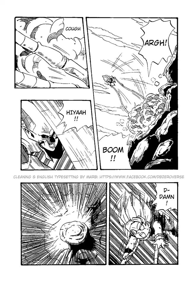 Dragon Ball GT Chapter 34  Online Free Manga Read Image 7