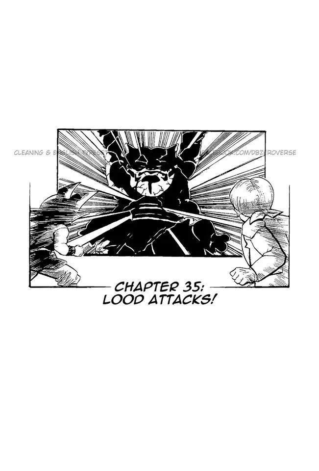 Dragon Ball GT Chapter 35  Online Free Manga Read Image 1