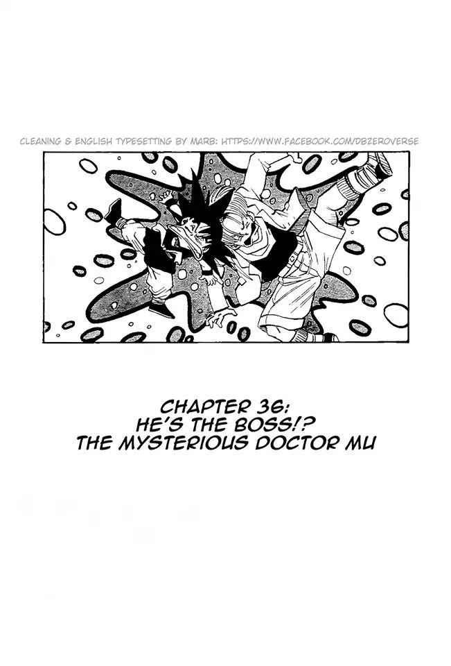 Dragon Ball GT Chapter 36  Online Free Manga Read Image 1