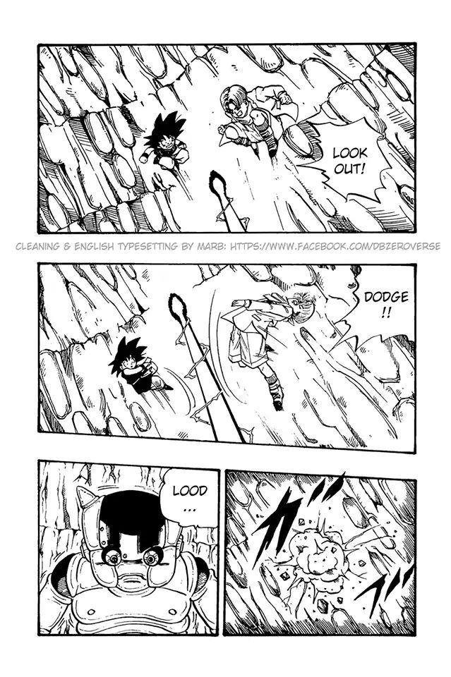 Dragon Ball GT Chapter 37  Online Free Manga Read Image 11