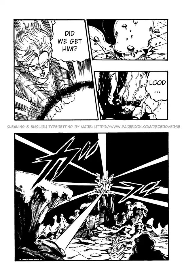 Dragon Ball GT Chapter 37  Online Free Manga Read Image 20