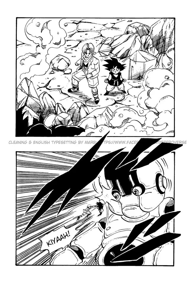 Dragon Ball GT Chapter 37  Online Free Manga Read Image 7