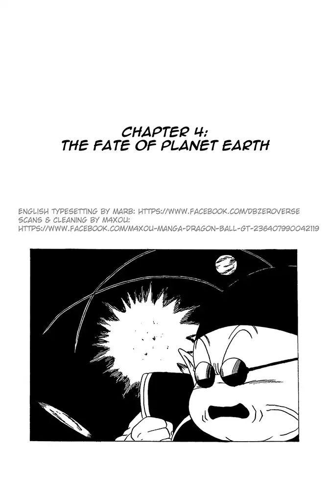 Dragon Ball GT Chapter 4  Online Free Manga Read Image 1