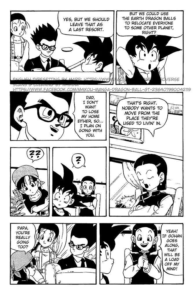 Dragon Ball GT Chapter 4  Online Free Manga Read Image 18