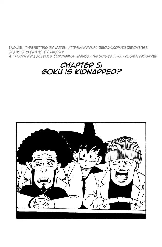 Dragon Ball GT Chapter 5  Online Free Manga Read Image 1